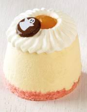 Prodia gâteau d'automne 70g x 18 surgel