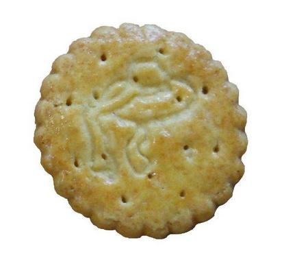 Prodia biscuits sablés 22,5g x 80 édulcorant