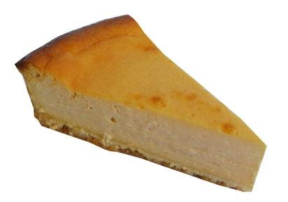 Prodia tarte flan fromage  80g x 10 surgelé
